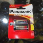 decamera-baterai-panasonic-2cr5-fresh-2026