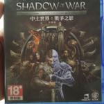 bd-ps4---game-ps4-middle-earth-shadow-of-war-silver-edition