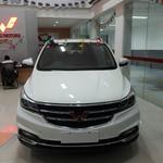 open-indent-wuling-cortez