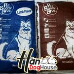 dog-food-dan-cat-food