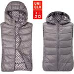 jaket-uniqlo-bulu-angsa-women-ultra-light-down-parka-hoodie-vest-jacket-bulang-cewek