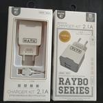 charger-iphone-mark-raybo-series-rb-05-fast-charging