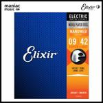 elixir-12002-nanoweb-senar-gitar-electric-009-super-light-coated