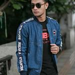 bomber-jeans-taping