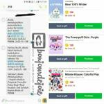 theme-line-murah-android
