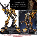 prime-1-studio-exclusive-transformers-the-last-knight---bumblebee-statue