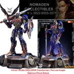 prime-1-studio-exclusive-transformers-the-last-knight---optimus-prime-statue