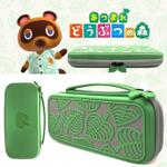hard-case-animal-crossing-nintendo-switch-carrying-case