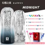 mansturbator-galaku-trail-ii-midnight-original-japan
