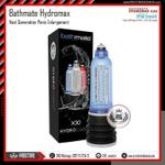 hydrotherapy-x30-penis-pump-enlargement-next-generation---bathmate