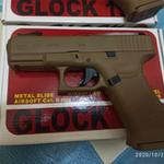 umarrex-glock-19x-full-tan-full-upgrade