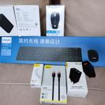 charger-mouse-keyboard-wireless-power-bank-kabel-usb-philips-uneed-baseus-hp-xiaomi