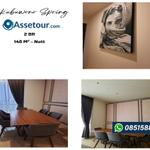 luxurious-2-bed-applewood-tower-at-apartment-the-pakubuwono-spring