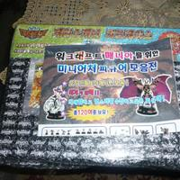 jasa-order-gmarket-dan-online-store-korea