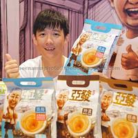 ahuat-pai-cofeee--from-malaysis-and-singapore--top-brand
