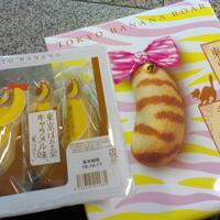 snack-jepang
