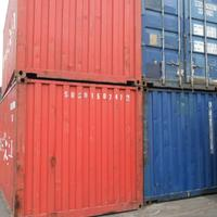 container-20-feet-second-60