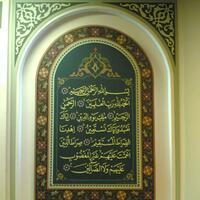 kaligrafi-masjid-harga-murah-kualitas-bagus