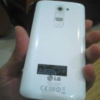 official-lounge-lg-g2-beautiful-monster---learning-from-you---part-1