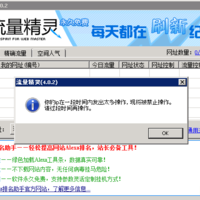 conformer-min-1-hari-jingling-center-always-updated