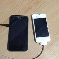 iphone-cdma-16gb-white-mulussss--htc-4g-cdma-black-murahhhhh