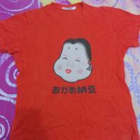 jeans-topman-t-shirt-uniqlo-bongkar-lemari