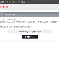 black-desert-online-jp