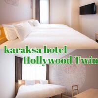 karaksa-hotels-akhirnya-resmi-beroperasi