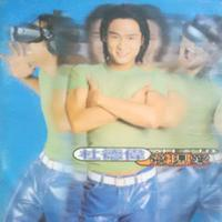 cd-mandarin-asian-artists--western-artists-original-second