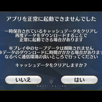 android-fate-grand-order---part-1