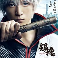 gintama--2017--best-live-action-2017-adapted-from-manga-and-anime