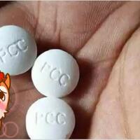 wujud-obat-pcc-yang-bikin-pelajar-kendari-masuk-rsj