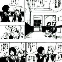 boruto---naruto-next-generations---manga-thread