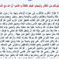 kontroversi-temuan-makam-siti-hawa-di-arab-saudi
