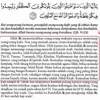 al-fadi-hafiz-quran-yang-murtad-karena-ajaran-radikal-wahabi
