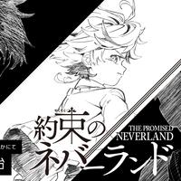 the-promised-neverland--yakusoku-no-neverland