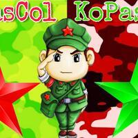 spender-kopascol--kopasbat---part-4