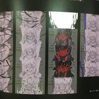 fate-series-thread---part-1