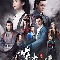 chinese-series---wuxia---xinxia