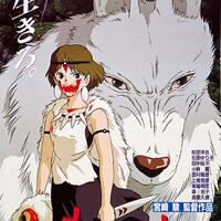 review-mononoke-hime---anime-yang-release-22-tahun-silam