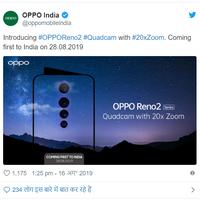 oppo-reno2-akan-segera-di-rilis-di-india