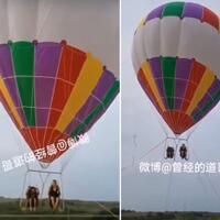 ngeriii-wisata-balon-udara-meledak-dari-ketinggian-10-ribu-kaki