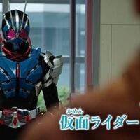confirmed-the-first-era-reiwa--kamen-rider-zero-one-2019-2020