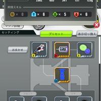 android-ios-mini-4wd-hyper-dash-grand-prix--jp-version