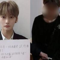 trainee-idol-yuehua-ent-ditangkap-polisi-gara-gara-penipuan-masker-di-tiongkok