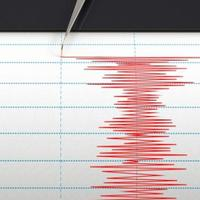 gempa-hari-ini-m32-kembali-guncang-purwakarta-tak-berpotensi-tsunami