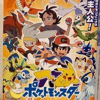 pokemon-series--movies-quotpokemon-gotta-catch-em-allquot
