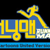 rtd--gm-running-man-cartoons-united-version