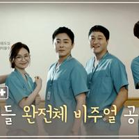 jo-jung-suk-ternyata-udah-dukung-jeon-mi-do-main-di-hospital-playlist-sejak-awal