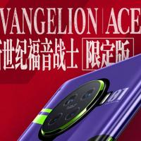 terbaru-limited-edition-oppo---evangelion